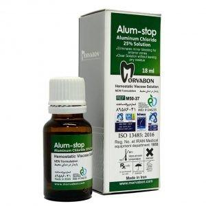محلول انعقاد خون AlumStop